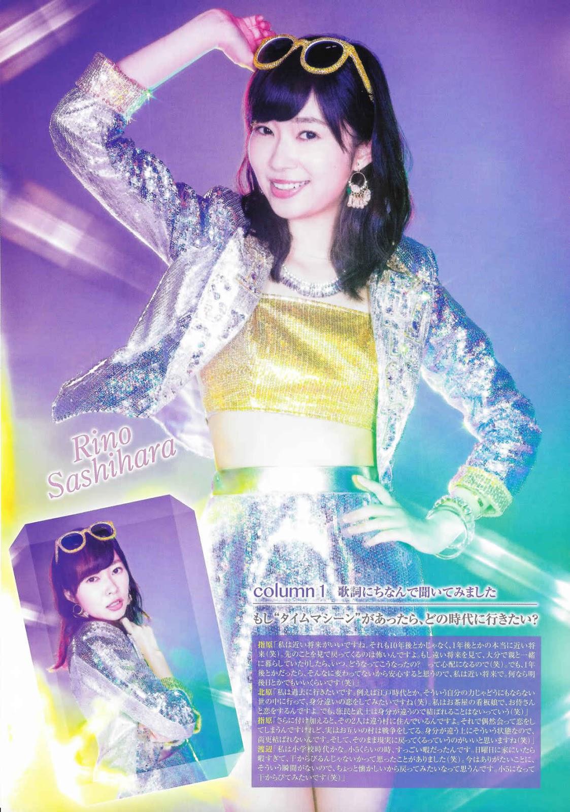 Nia s Wonderland My Top 20 AKB48 Songs