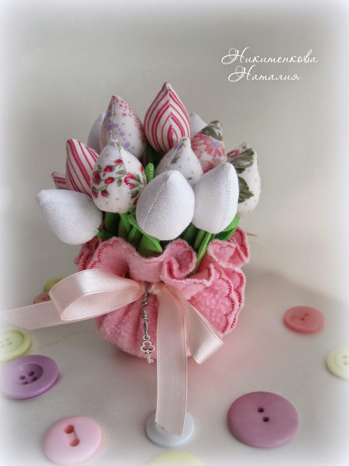 тюльпаны из ткани, цветы из ткани, букет из ткани