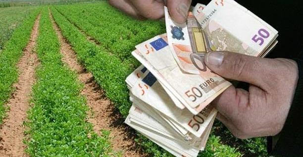 Αρχίζει η φορολογία στα πάντα:Τέλος χρήσης 300 ευρώ ανά τριετία για μία φάρμα!