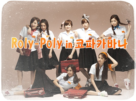free download lagu t-ara lovey dovey mp3