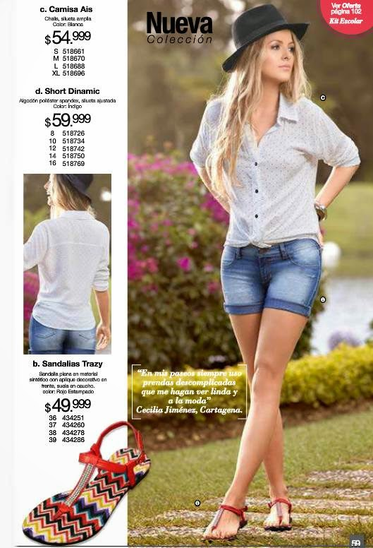 camisa con short Amelissa C-1 2015