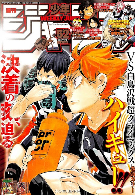 Manga 'Sōsei no Onmyōji' Diumumkan Akan Dapatkan Adaptasi Anime TV
