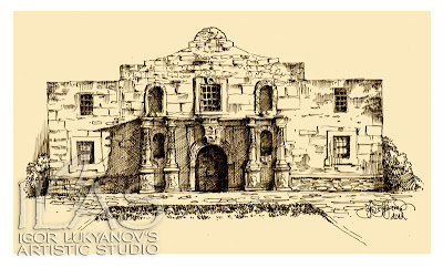 drawing of the Alamo