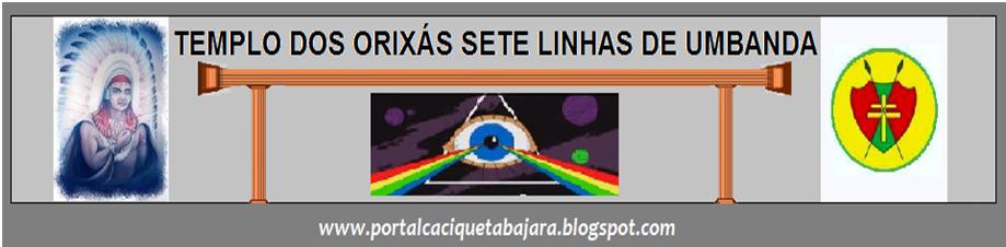 Portal  Cacique Tabajara