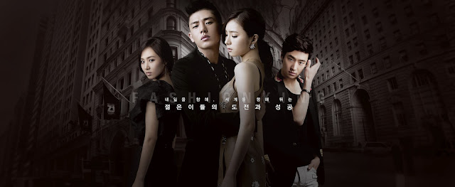 FASHION KING 패션왕 Synopsis, Photos, Poster and Wallpapers | New Korean Drama 2012