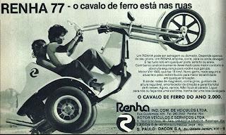 propaganda moto Renha - 1976. brazilian advertising cars in the 70. os anos 70. história da década de 70; Brazil in the 70s; propaganda carros anos 70; Oswaldo Hernandez;
