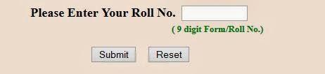 West Bengal TET 2012 - 2013 Result Online