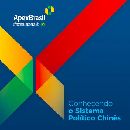 Diplomatizzando china sbado 10 de outubro de 2015 fandeluxe Choice Image