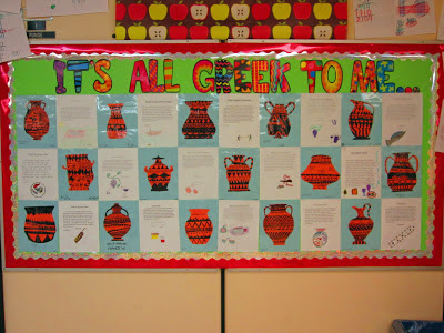 Ancient Greece Bulletin Board Display