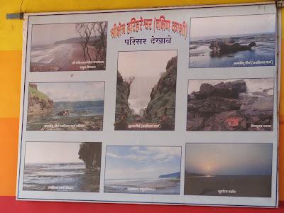 Harihareshwar