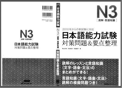 nihongo so matome n5 pdf