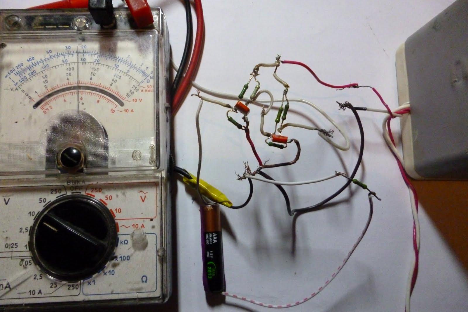 электротехника схема