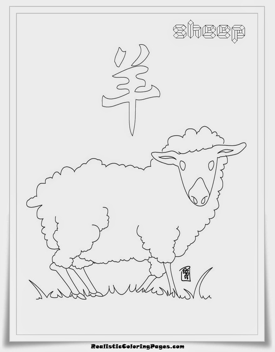 sheep chinese zodiac animal coloring pages