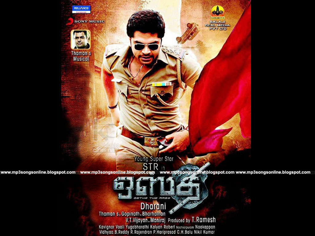 Free mp3 songs download osthi tamil movie mp3 songs free download osthi tamil movie mp3 songs free download thecheapjerseys Images