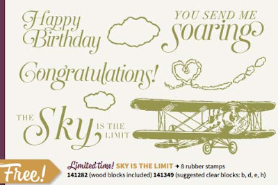 SU, Sale-A-Bration, Sky is the limit stamp set