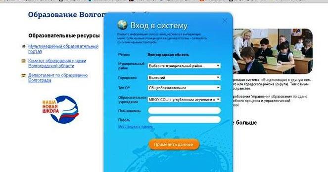 Прогноз погоды на 14 дней в ковернино нижегородской области на 14 дней