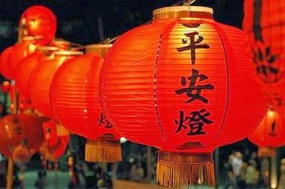 China as famosas lanternas site do oriente for Musica orientale famosa