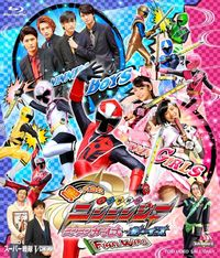 Come Back! Shuriken Sentai Ninninger: Ninnin Girls vs. Boys FINAL WARS Sub
