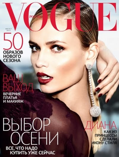 Vogue Russia august 2012 cover
