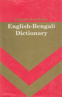 Bangla, Academy, Dictionary, image,