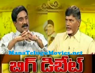 Chandrababu interview with RK in Big Debate – Must Watch Video