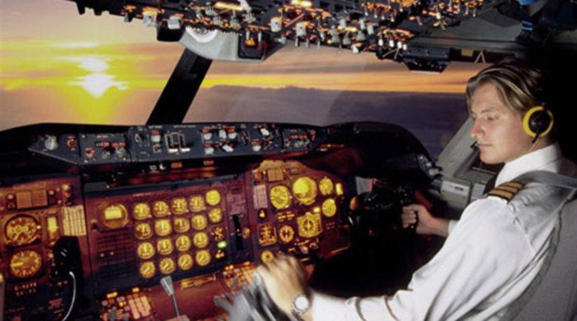 Οι Πιλότοι