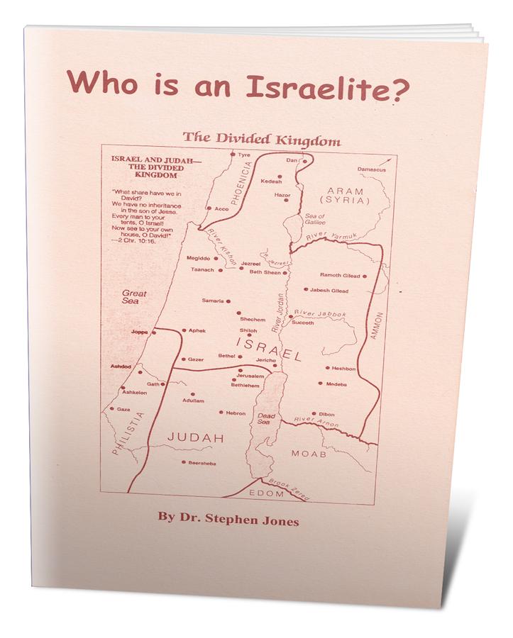 Libro: ¿QUIÉN ES UN ISRAELITA?
