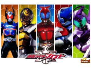 Kamen Rider Kabuto | Vietsub