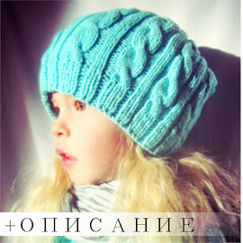 шапка весенняя
