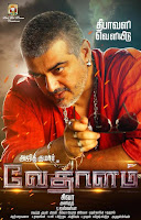 Vedhalam 2015 720p WEB-DL Tamil Full Movie
