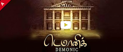 Demonic (2015) Full Movie Tamil+Telugu Download Free 300MB HD