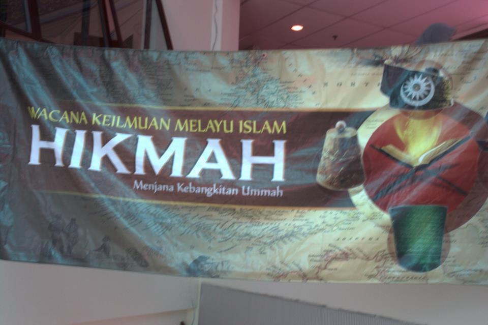 (1) HIKMAH