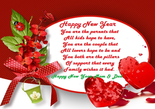 New new year 2016 wishes happy new year 2017 happy new year 2016 best sms happy chinese new year 2016 greeting free happy m4hsunfo
