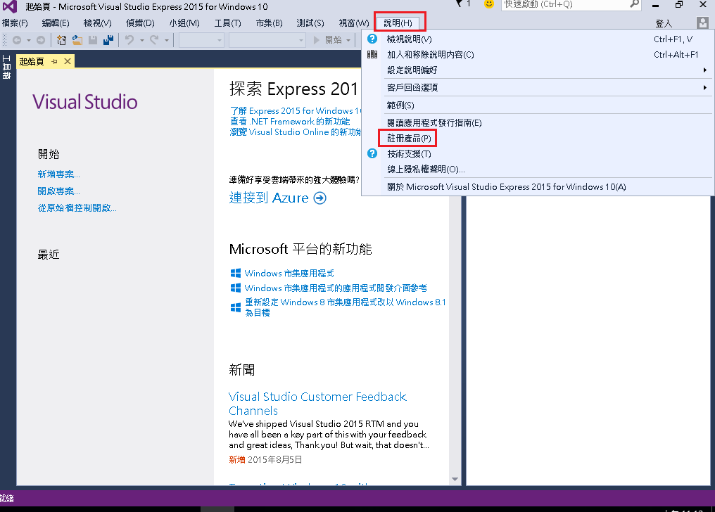 Visual Studio  Wikipedia