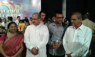 BHAVESH PANDYA...bHaVeSh PaNdYa...DR BHAVESH PANDYA...EDUCATION BHAVESH PANDYA..TEACHER BHAVESH PANDYA..RECORD BOOK BHAVESH PANDYA...WORLD RECORD HOLDER BHAVESH PANDYA