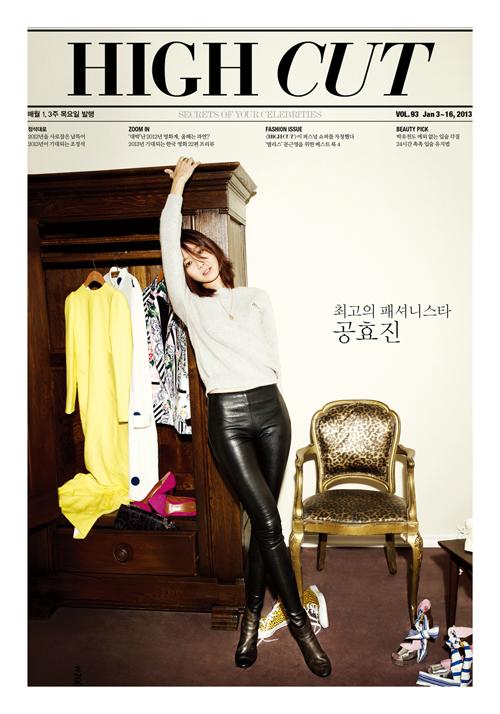 Gong Hye Jin High Cut 01