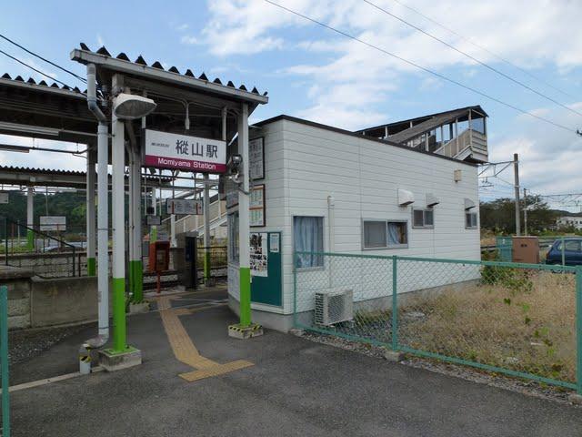 東武日光線 樅山駅舎