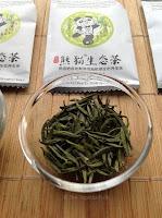 Yu Nv Chung Ya – Grüner Tee (Long Ding Art)