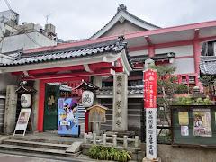 京都:誓願寺