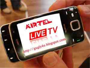 working airtel tv links,airtel free tv channels,airtel working tv,airtel tricks,airtel live streaming
