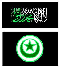 :: BENDERA MUSLIM WAL ISLAM ::