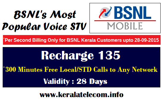 BSNL to convert Per Second based Voice STV 135 to Per Minute Billing pattern from 29th September 2015 onwards