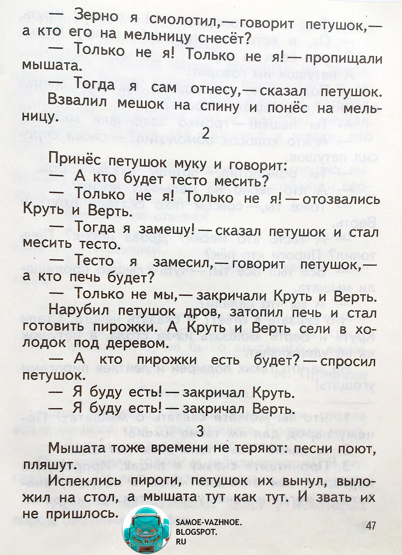 Школьный учебник литература 1993