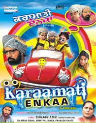 Karamati Enkaa (2011 - movie_langauge) - Gurdev Dhillon