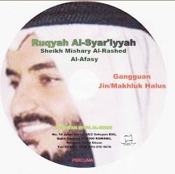 Ruqyah Al-Syari'yyah - CD