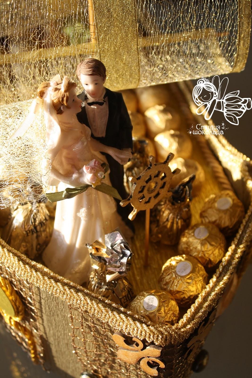 30 лет свадьбы подарки 15