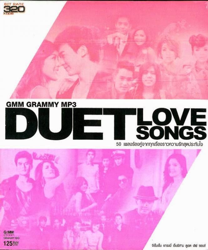 Download [Mp3]-[Album Hit Songs] 50 เพลงร้องคู่จากทุกเรื่องราวความรักสุดประทับใจGMM GRAMMY – DUET LOVE SONG @320kbps [Solidfiles] 4shared By Pleng-mun.com