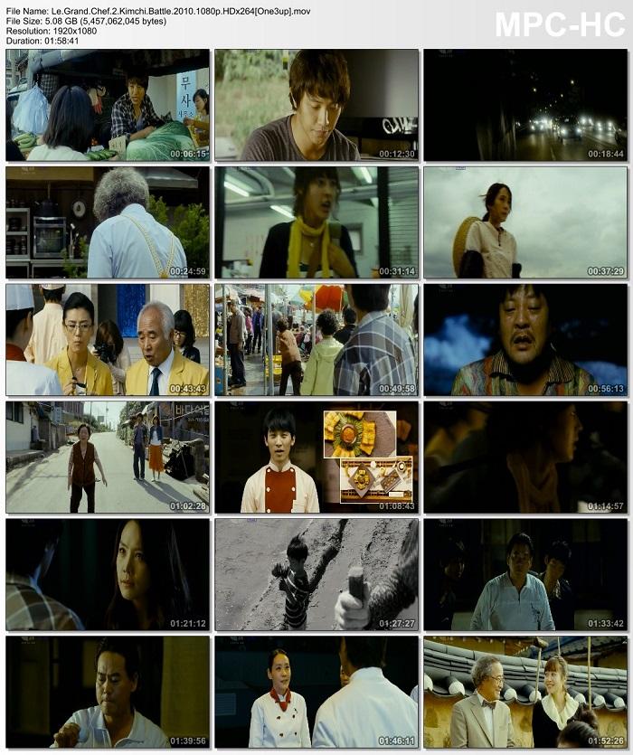 [MINI-HD] LE GRAND CHEF (2007-2010) บิ๊กกุ๊กศึกโลกันตร์ ภาค 1-2 [1080P] [เสียงไทยมาสเตอร์ 5.1] 2