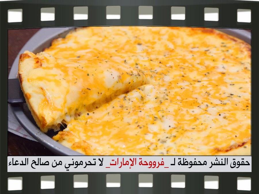 بيتزا مشكله سهلة بيتزا باللحم وبيتزا بالخضار وبيتزا بالجبن 43.jpg