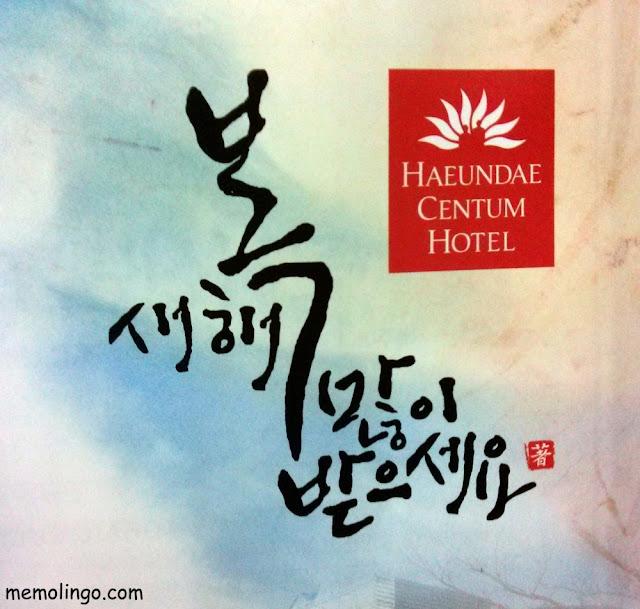 Felicitación de año nuevo escrita en caligrafía coreana artística